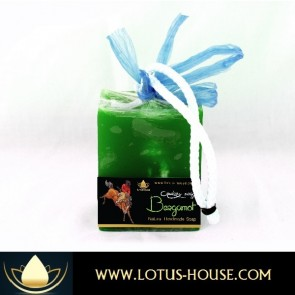 Bergamot Soap @ Lotus House