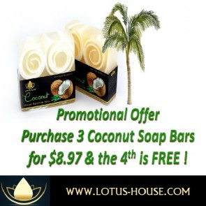 Free Coconut Soap Bar - PROMOTIONAL OFFER